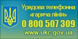 http://www.kmu.gov.ua/control/uk/publish/article?art_id=244209261